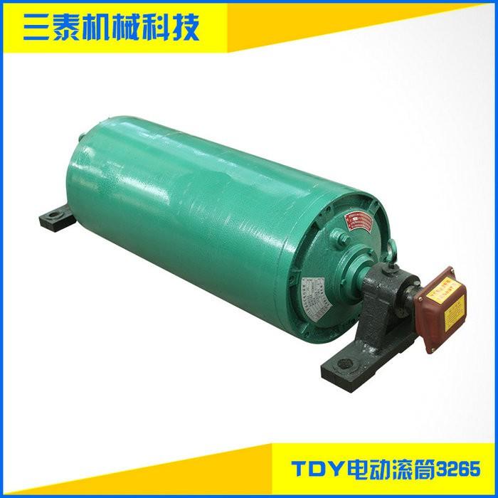 TDY75型油冷式电动滚筒3265