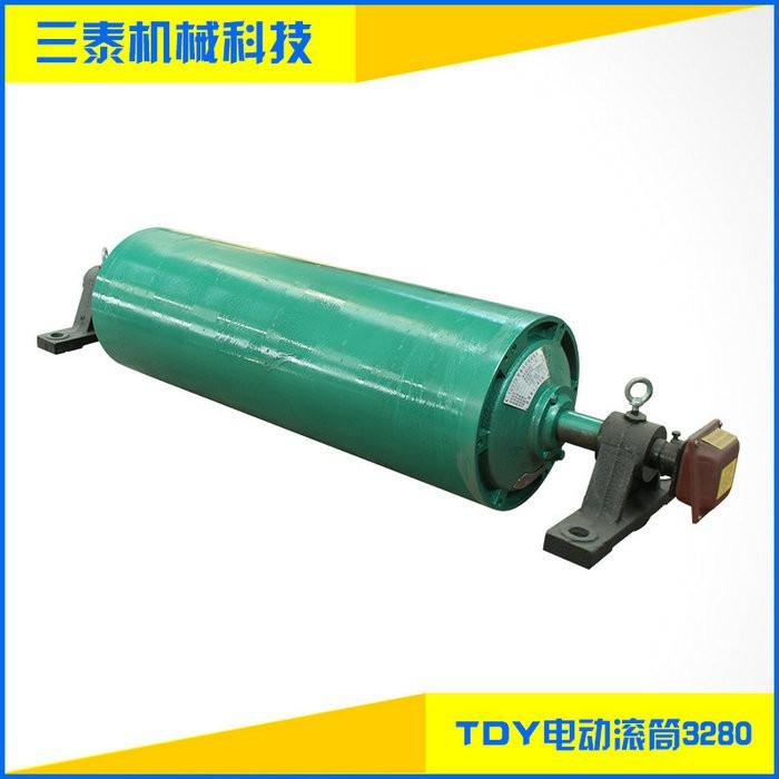 TDY75型油冷式电动滚筒3280